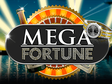 Клуб Вулкан: биграть в автомат Мега Фортуна