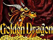 Классический Вулкан автомат Золотой Дракон